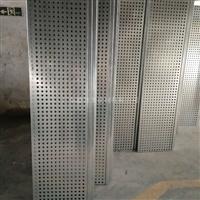 广汽传祺4S店吊顶穿孔 银灰镀锌钢板生产商