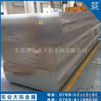 批发6082铝合金 进口6082铝板
