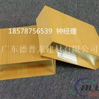 外墻裝飾木紋鋁方管 墻身型材四方管