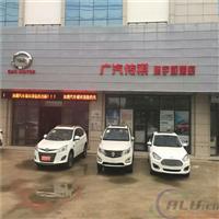 厂家提供传祺汽车4S专卖店幕墙外墙效果图