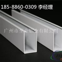 山东U型铝合金方通吊顶多少钱18588600309