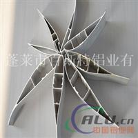 冷却塔风叶铝型材冷却专业铝型材加工