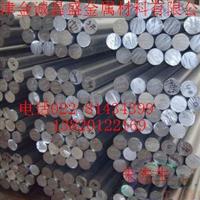 揭陽2A12鋁合金棒,優質2A12鋁合金棒