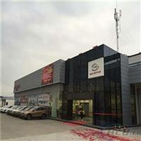 南通广汽传祺4S店银灰色外墙穿孔板生产厂家