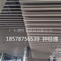 外墙墙身铝方通 铝方通吊顶天花