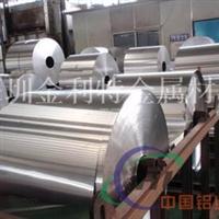 供应5056铝镁合金带,国标铝带现货