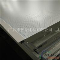 传祺4S店展厅专用勾搭式扣板天花 镀锌钢板