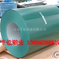 防腐保温铝卷 彩涂铝卷 价格低廉 千亿铝业