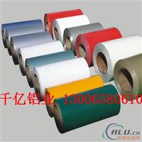 保温铝卷  彩涂铝卷的用途和分类