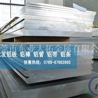 氧化铝板 AA6063铝板厂家