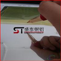 供应:LED灯反光镜面铝板 国产3003铝板