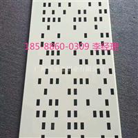 幕墙3.0厚穿孔铝单板多少钱18588600309
