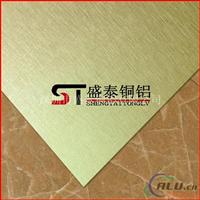 盛泰批发:5052拉丝铝板 氧化拉丝铝板