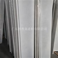东风日产黑色灯槽吊顶 展厅柳叶孔镀锌钢板