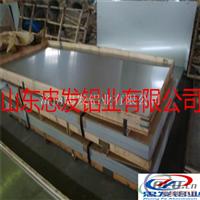 厂家专业生产5052合金铝板 5754合金铝板