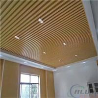 广东厂家专业定做 原生态仿木纹长城铝板
