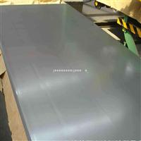 0.75mm电厂保温专用铝板