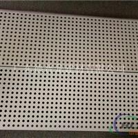 汽车4s店展厅吊顶装饰冲孔网
