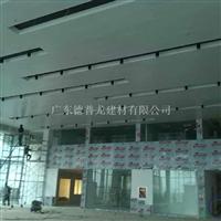 传祺4s店展厅白色装饰天花  勾搭式镀锌钢板