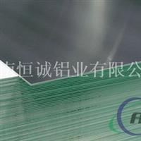 哪里生产1100铝板