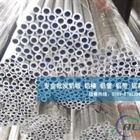 AA6082铝管单价 进口耐磨铝管