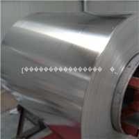 0.2mm铝卷经销商价格