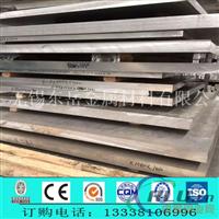 厂家6061-T6铝板价格