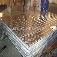 3毫米厚花纹铝板价格
