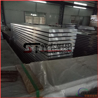 供应:航空超硬7075铝板 7075-T651铝板