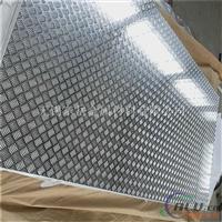 4毫米厚花纹铝板价格