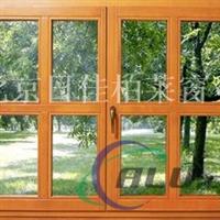 日佳柏莱  德式木包铝门窗价格