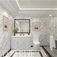 做全铝橱柜 全铝衣柜 全铝浴室柜
