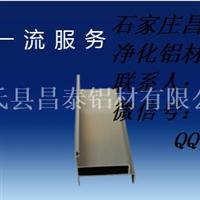 荆门净化铝材活动房铝材