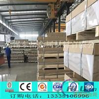 库存保温铝板厚度规格