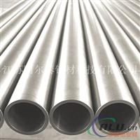 供应铝合金圆管 氧化银白圆管铝合金型材