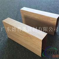 木纹铝方通有什么规格多少钱一米?