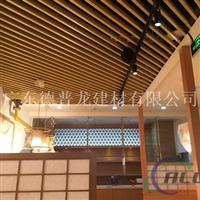 生产商场大厅吊顶铝方通厂家