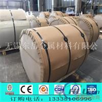 保温铝板每平米价格