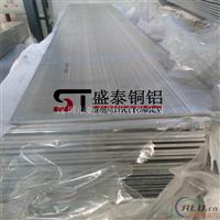 供应合金铝板 2A12模具铝板 5005花纹铝板