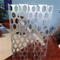 奥迪4S店金属冲孔外墙板铝合金板