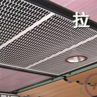 德普龙拉网板,铝网板天花吊顶