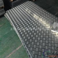 8毫米厚花纹铝板价格