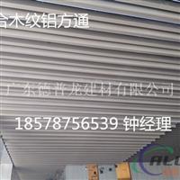 学校翻新吊顶装饰铝方通 铝方通供应商