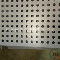 广汽传祺金属银灰色外墙装饰冲孔板