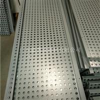 广汽传祺4S店展厅微孔白色镀锌钢板吊顶