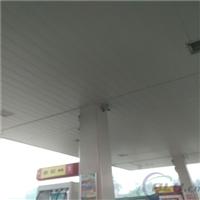专业打造加油站防风铝条扣板天花 厂家定做