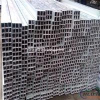 高硬度铝合金板价格