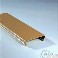 150面宽C型铝条扣板生产厂家