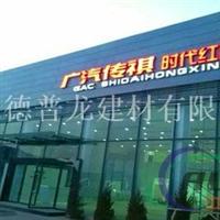 广汽传祺4S店幕墙镀锌钢板冲孔吊顶幕墙
