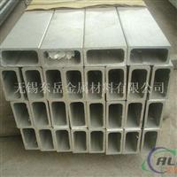 铝方管每吨价格